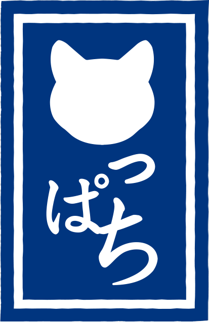 猫坂8丁目